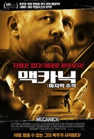 McCanick - South Korean Movie Poster (xs thumbnail)