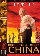 Wong Fei Hung - Dutch DVD movie cover (xs thumbnail)