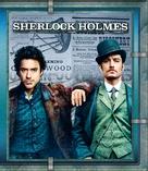 Sherlock Holmes - Hungarian Blu-Ray cover (xs thumbnail)