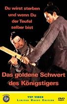 Dubei dao - German DVD cover (xs thumbnail)