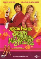 Austin Powers: The Spy Who Shagged Me - German DVD movie cover (xs thumbnail)