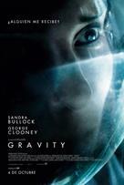 Gravity - Spanish Movie Poster (xs thumbnail)