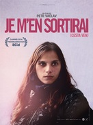 Cesta ven - French Movie Poster (xs thumbnail)