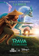 Raya and the Last Dragon - Spanish Movie Poster (xs thumbnail)