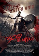 300 - Turkish Movie Poster (xs thumbnail)