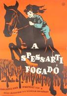 Das Wirtshaus im Spessart - Hungarian Movie Poster (xs thumbnail)