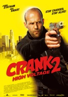 Crank: High Voltage - German Movie Poster (xs thumbnail)