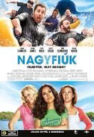 Grown Ups - Hungarian Movie Poster (xs thumbnail)
