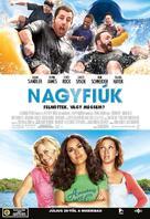 Grown Ups - Hungarian Movie Poster (xs thumbnail)