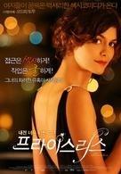 Hors de prix - South Korean Movie Poster (xs thumbnail)