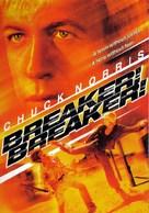 Breaker Breaker - Movie Cover (xs thumbnail)