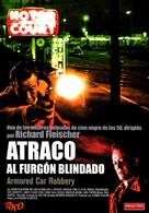 Armored Car Robbery - Spanish DVD cover (xs thumbnail)