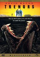 Tremors - DVD cover (xs thumbnail)
