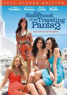 The Sisterhood of the Traveling Pants 2 - DVD cover (xs thumbnail)