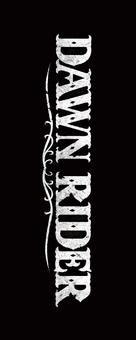 Dawn Rider - Logo (xs thumbnail)