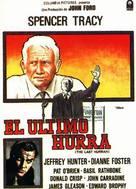 The Last Hurrah - Spanish Movie Poster (xs thumbnail)