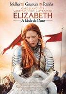 Elizabeth: The Golden Age - Portuguese Movie Poster (xs thumbnail)