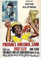 Play It Again, Sam - Italian Movie Poster (xs thumbnail)
