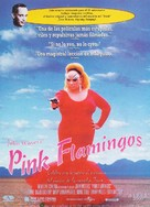 Pink Flamingos - Spanish Movie Poster (xs thumbnail)
