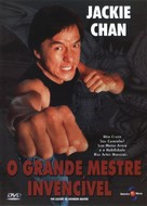Drunken Master 2 - Brazilian Movie Cover (xs thumbnail)