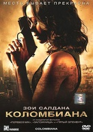 Colombiana - Russian DVD cover (xs thumbnail)