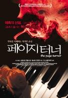La tourneuse de pages - South Korean poster (xs thumbnail)