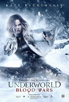 Underworld Blood Wars - Icelandic Movie Poster (xs thumbnail)