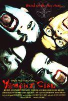 Vampire Clan - Movie Poster (xs thumbnail)