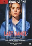 Last Dance - poster (xs thumbnail)