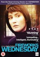 Chaharshanbe-soori - British DVD cover (xs thumbnail)