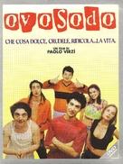 Ovosodo - Italian DVD cover (xs thumbnail)
