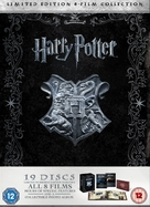 Harry Potter and the Deathly Hallows: Part I - British DVD cover (xs thumbnail)
