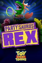 Partysaurus Rex - Movie Poster (xs thumbnail)