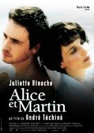 Alice et Martin - French Movie Poster (xs thumbnail)