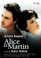 Alice et Martin - French Movie Poster (xs thumbnail)