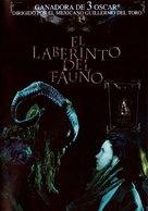 El laberinto del fauno - Spanish Movie Cover (xs thumbnail)