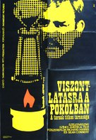 The Molly Maguires - Hungarian Movie Poster (xs thumbnail)