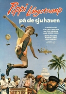 Pippi Långstrump på de sju haven - Swedish DVD cover (xs thumbnail)