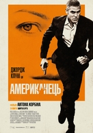 The American - Ukrainian Movie Poster (xs thumbnail)