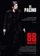 88 Minutes - Spanish Movie Poster (xs thumbnail)