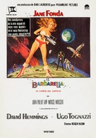 Barbarella - Spanish Movie Poster (xs thumbnail)