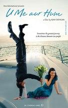 U, Me Aur Hum - poster (xs thumbnail)