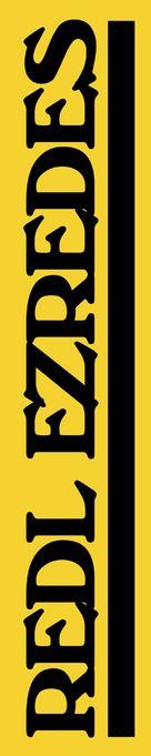 Oberst Redl - Hungarian Logo (xs thumbnail)