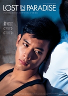 Hot boy noi loan - cau chuyen ve thang cuoi, co gai diem va con vit - German Movie Poster (xs thumbnail)