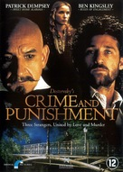Crime and Punishment - German Movie Cover (xs thumbnail)