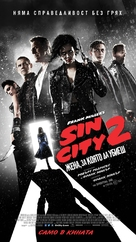 Sin City: A Dame to Kill For - Bulgarian Movie Poster (xs thumbnail)