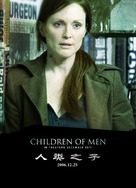 Children of Men - Chinese Movie Poster (xs thumbnail)