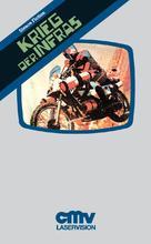 Kamen Rider Super-1: The Movie - German DVD cover (xs thumbnail)