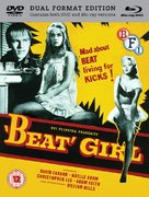 Beat Girl - British DVD cover (xs thumbnail)