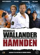 """Wallander"" - Swedish Movie Cover (xs thumbnail)"